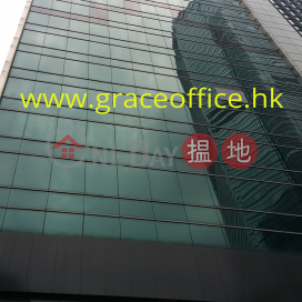 Causeway Bay-Fortune Centre