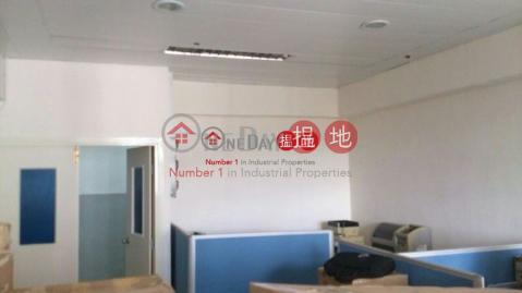 喜利佳工業大廈|沙田喜利佳工業大廈(Haribest Industrial Building)出租樓盤 (charl-02607)_0