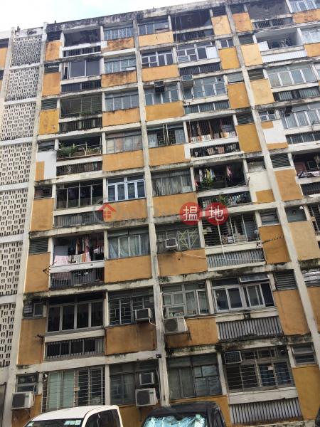 大坑西新邨民樂樓 (Man Lok House, Tai Hang Sai Estate) 石硤尾|搵地(OneDay)(2)