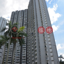 Block 5 Wan Tau Tong Estate Wan Hang Hosue|運頭塘邨5座 運亨樓