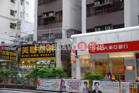 蘇豪區兩房一廳筍盤出售|住宅單位|慧源閣(Cameo Court)出售樓盤 (EVHK36692)_0