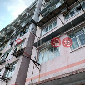 興仁街5號,土瓜灣, 九龍