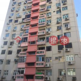 1 Perth Street,Ho Man Tin, Kowloon