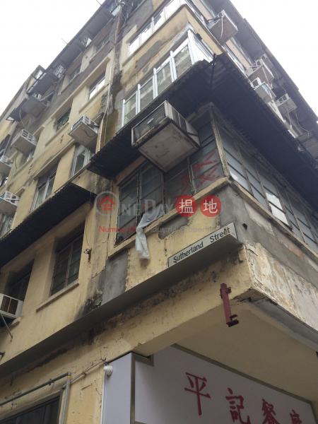 165 Queen\'s Road West (165 Queen\'s Road West) Sheung Wan|搵地(OneDay)(1)