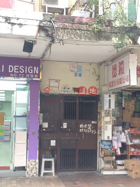 70 Ho Pui Street (70 Ho Pui Street) Tsuen Wan East 搵地(OneDay)(2)