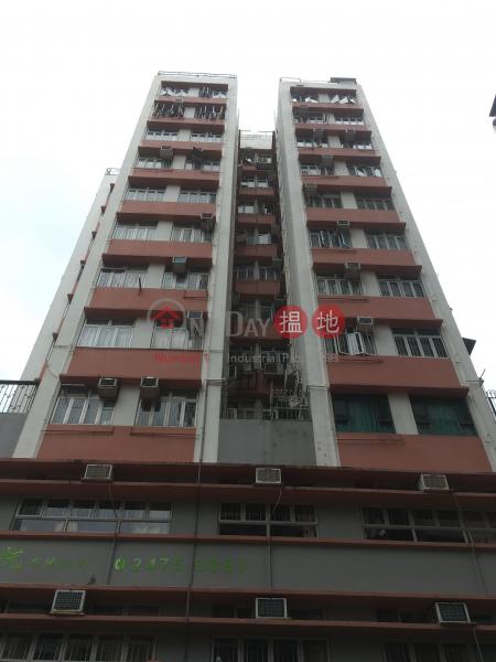 Kam On Building (Kam On Building) Yuen Long|搵地(OneDay)(1)