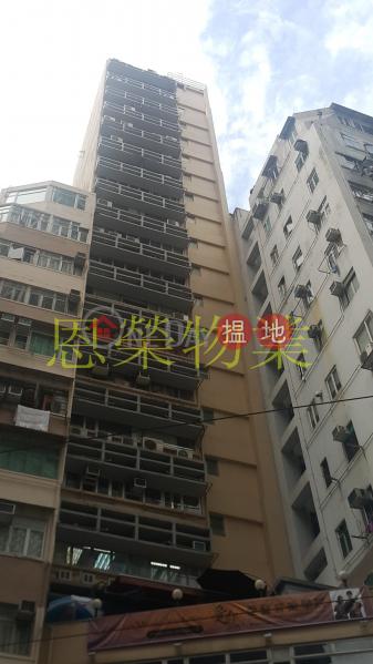 電話: 98755238|灣仔區兆豐商業大廈(Shiu Fung Commercial Building)出售樓盤 (KEVIN-8989379124)
