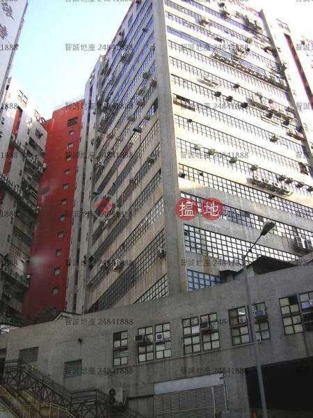 香港搵樓|租樓|二手盤|買樓| 搵地 | 工業大廈-出售樓盤葵興 宏達工業中心 出售 (聯絡Jessie 69376288 S-039341)