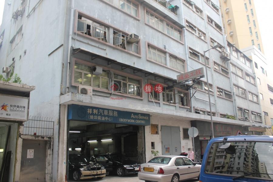 鳳如工業大廈 (Fung Yu Industrial Building) 土瓜灣|搵地(OneDay)(3)