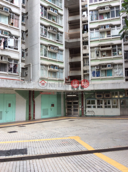 Lower Wong Tai Sin (1) Estate - Lung Fung House Block 2 (Lower Wong Tai Sin (1) Estate - Lung Fung House Block 2) Wong Tai Sin|搵地(OneDay)(1)