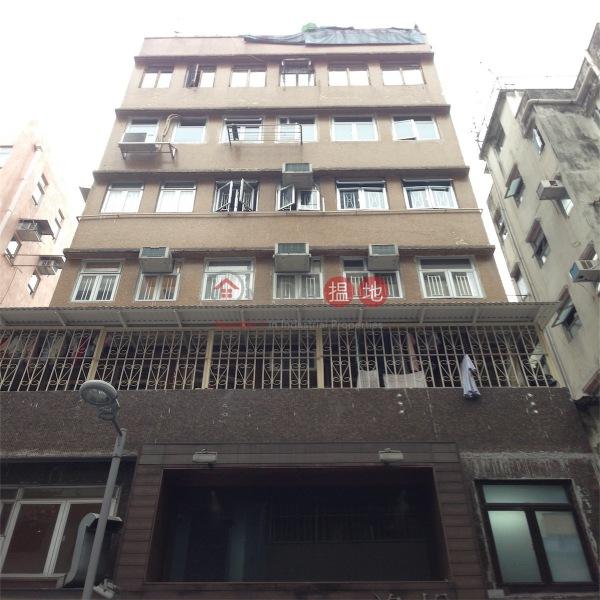22-23 Shepherd Street (22-23 Shepherd Street) Causeway Bay|搵地(OneDay)(2)
