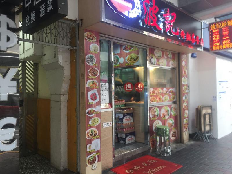 98 Ma Tau Wai Road (98 Ma Tau Wai Road) Hung Hom 搵地(OneDay)(2)