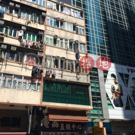 283 Sha Tsui Road,Tsuen Wan East, New Territories