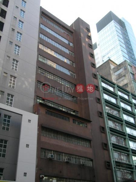 Kwun Kee Tailor Industrial Centre (Kwun Kee Tailor Industrial Centre) Kwun Tong|搵地(OneDay)(1)
