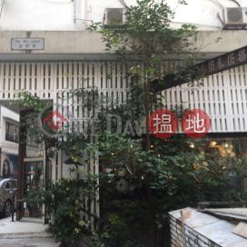 29-31 Gough Street,Soho, Hong Kong Island