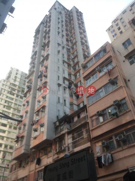 Heung Shing Building (Heung Shing Building) Tsuen Wan West|搵地(OneDay)(4)