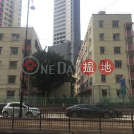 模範邨F座 (民樂樓),鰂魚涌, 香港島