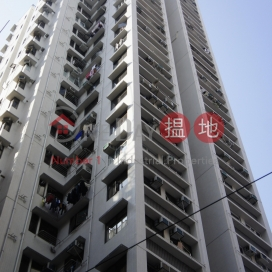 偉景閣,西營盤, 香港島