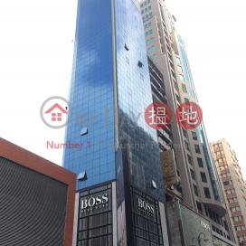 中港中心,尖沙咀, 九龍