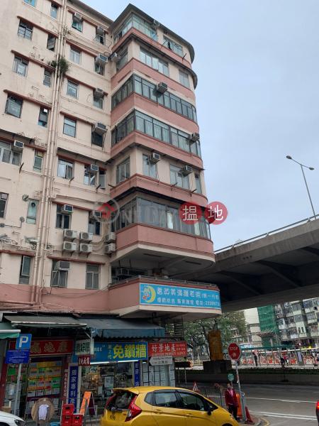222-224 Ma Tau Road (222-224 Ma Tau Road) To Kwa Wan|搵地(OneDay)(2)