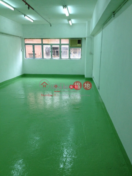 WING YP INDUSTRAIL BUILDING, Wing Yip Industrial Building 永業工廠大廈 Sales Listings | Kwai Tsing District (jessi-06194)