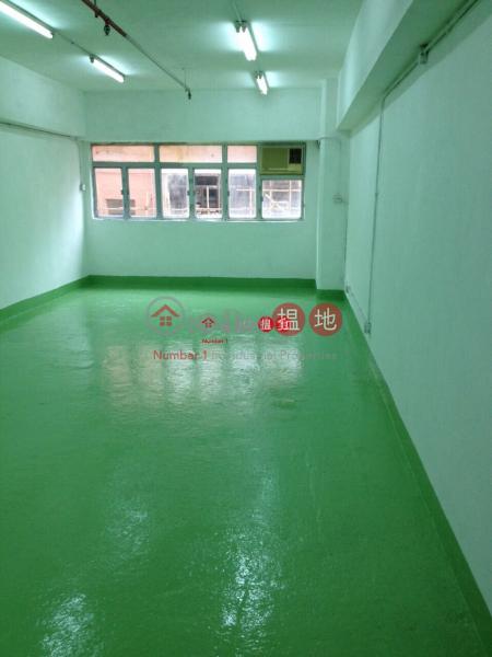 永業工廠大廈|葵青永業工廠大廈(Wing Yip Industrial Building)出售樓盤 (jessi-06194)