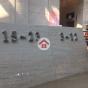 南豐中心 (Nan Fung Centre) 荃灣青山公路264-298號|- 搵地(OneDay)(4)