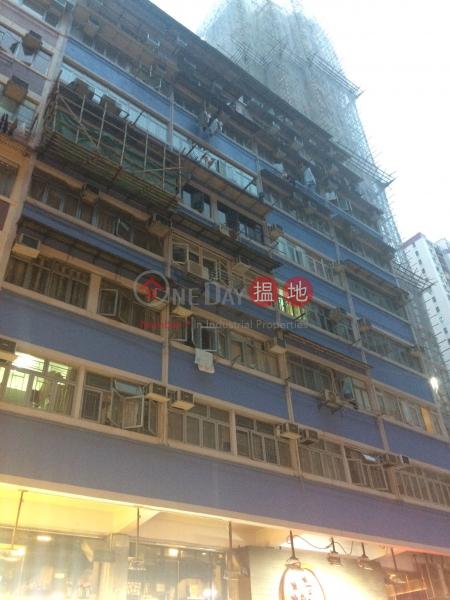 成功樓 (Sing Kung Lau) 天后|搵地(OneDay)(1)