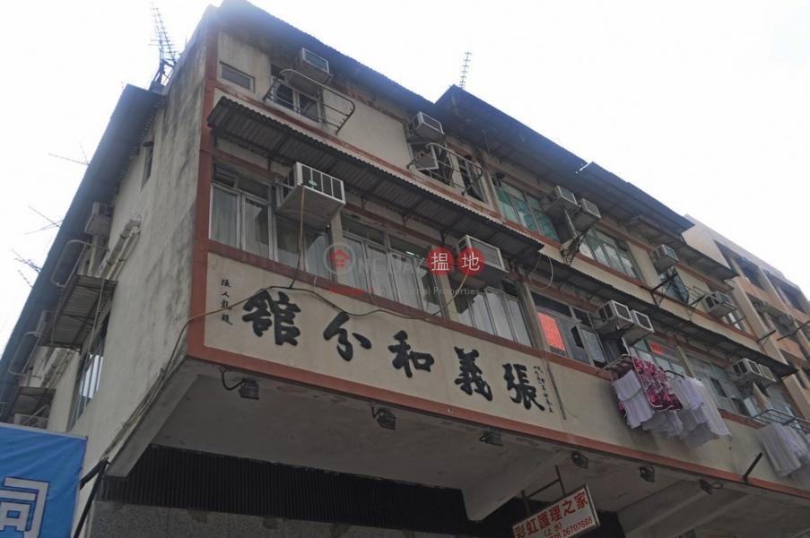 San Fung Avenue 58 (San Fung Avenue 58) Sheung Shui|搵地(OneDay)(2)