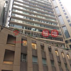 南華大廈,中環, 香港島