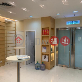 FUTURA PLAZA|Kwun Tong DistrictFutura Plaza(Futura Plaza)Rental Listings (01b0144560)_0