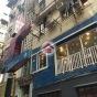 伊利近街49-49C號 (49-49C Elgin Street) 蘇豪區 搵地(OneDay)(3)