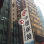 偉業商業樓 (Wai Yip Commercial Building) 中區|搵地(OneDay)(2)