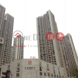 Clague Garden Estate Tower A|祁德尊新村A座