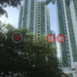 Allway Garden Block A,Tsuen Wan West, New Territories