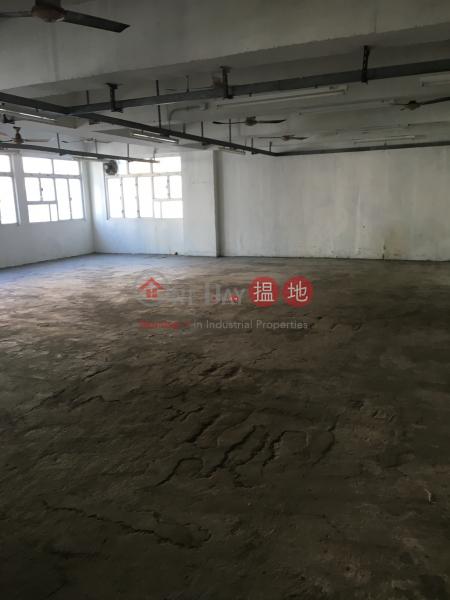 Property Search Hong Kong | OneDay | Industrial | Rental Listings Wah Fat Industrial Building