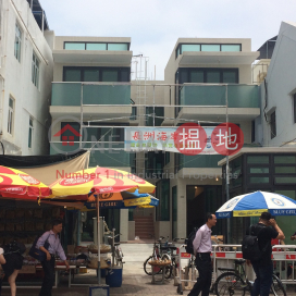 No 38A Praya Street,Cheung Chau, Outlying Islands