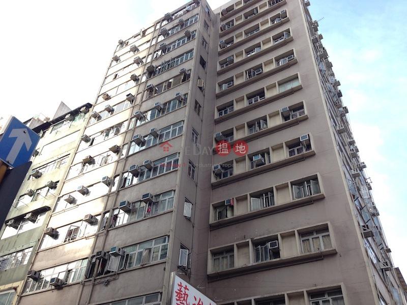 毓成樓 (Yuk Shing Building) 旺角|搵地(OneDay)(4)