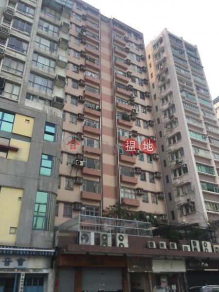 May Bong Mansion (May Bong Mansion) Sham Shui Po|搵地(OneDay)(1)