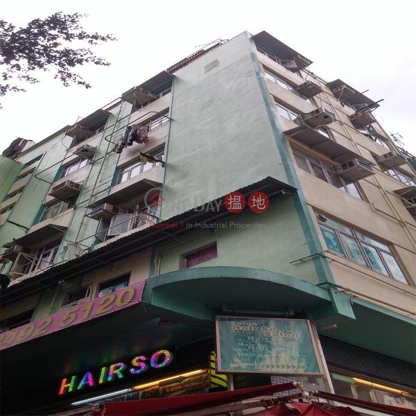 Cheuk Ying House (Cheuk Ying House) Tsuen Wan East 搵地(OneDay)(2)
