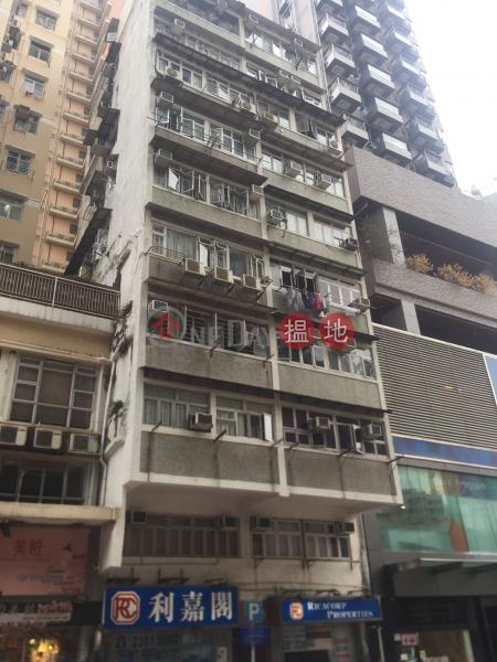 北拱街8A-10號 (8A-10 Pak Kung Street) 紅磡|搵地(OneDay)(1)