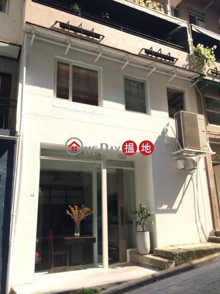 西街48-50號 (48-50 Sai Street) 蘇豪區|搵地(OneDay)(2)