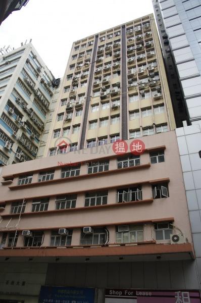 百欣大廈 (Poryen Building) 長沙灣|搵地(OneDay)(1)