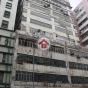 泰捷工廠大廈 (Tai Chiap Factory Building) 九龍城旭日街17號 - 搵地(OneDay)(2)
