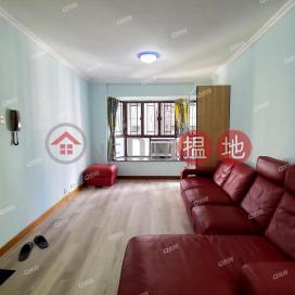 Fook Kee Court   2 bedroom High Floor Flat for Rent Fook Kee Court(Fook Kee Court)Rental Listings (XGGD730500010)_0