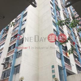 Wo Che Estate - Hong Wo House,Sha Tin, New Territories