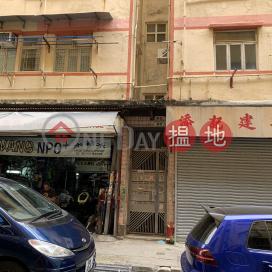 6 Tsun Fat Street,To Kwa Wan, Kowloon