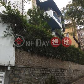 11 Chung Shan Terrace,Lai Chi Kok, Kowloon
