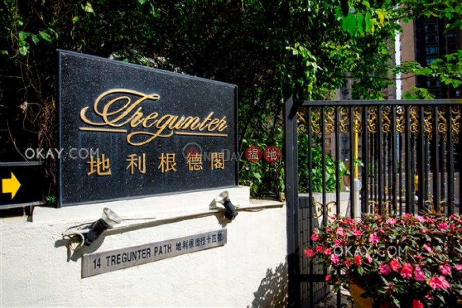 香港搵樓|租樓|二手盤|買樓| 搵地 | 住宅出售樓盤|3房2廁,星級會所,可養寵物,連車位《地利根德閣出售單位》