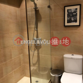 1 Bed Flat for Rent in Soho|Central DistrictPo Hing Mansion(Po Hing Mansion)Rental Listings (EVHK100921)_0